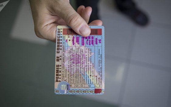 Cum poate invata mai usor o femeie pentru permisul auto